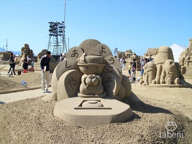 あしや砂像展2015-9
