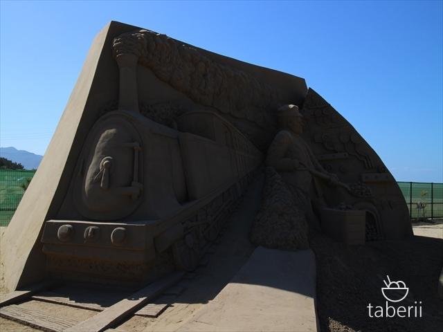 あしや砂像展2015-14