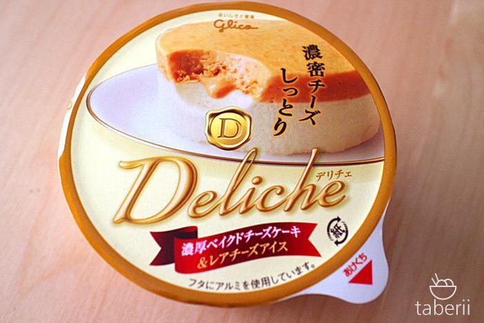 デリチェ濃厚ベイクドチーズケーキ1