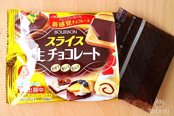 スライス生チョコレート1