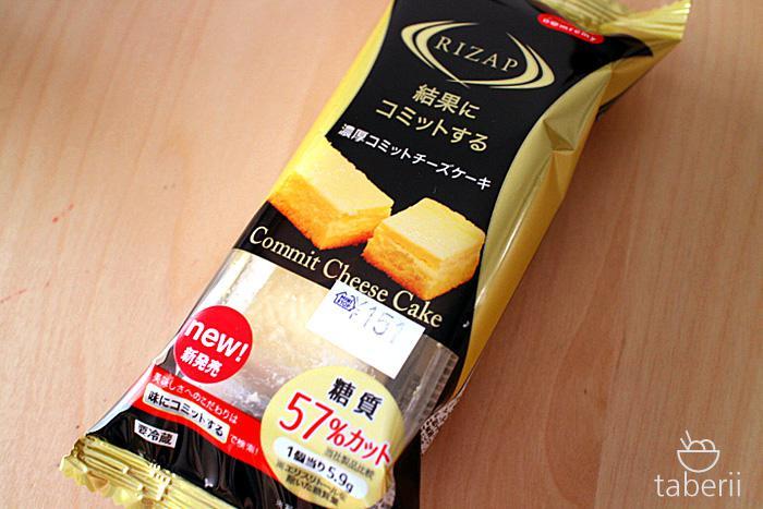 濃厚コミットチーズケーキ1