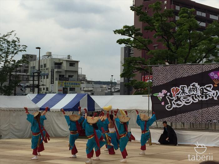 2016.5黒崎よさこい祭り8