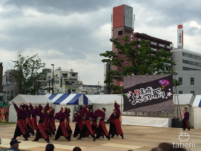 2016.5黒崎よさこい祭り10