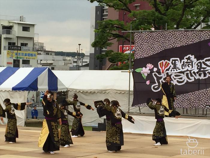 2016.5黒崎よさこい祭り7