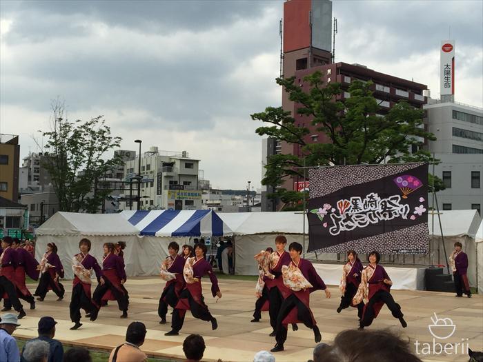 2016.5黒崎よさこい祭り12