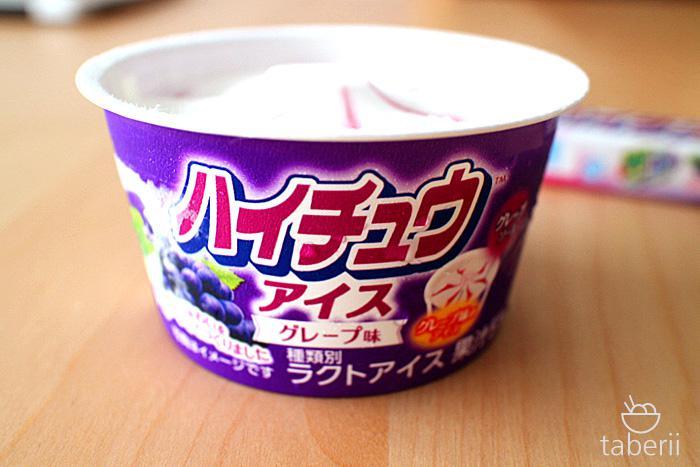 ハイチュウアイスグレープ味6