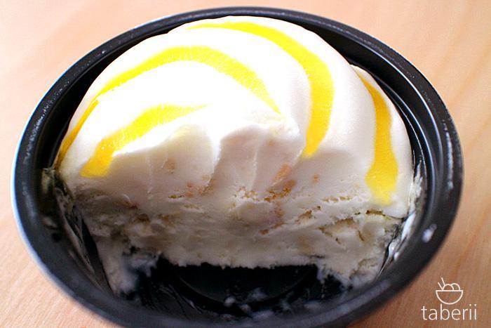 濃厚クリームチーズアイス-レモン&クッキー10