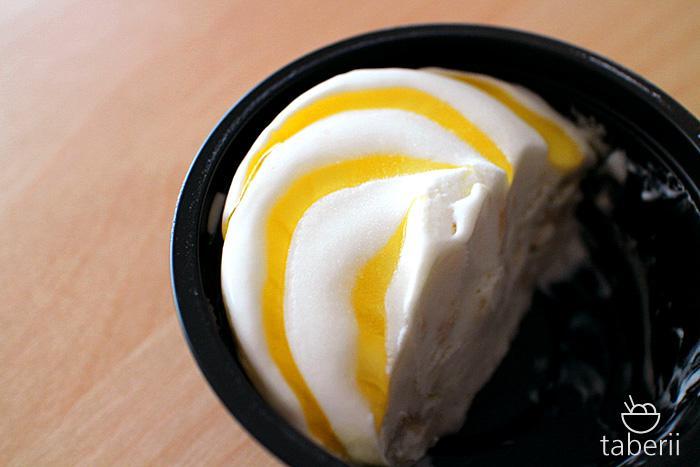 濃厚クリームチーズアイス-レモン&クッキー11