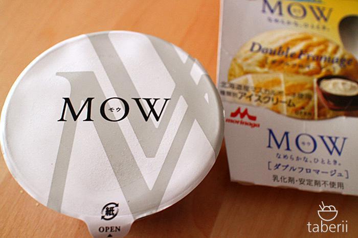 MOWダブルフロマージュ4