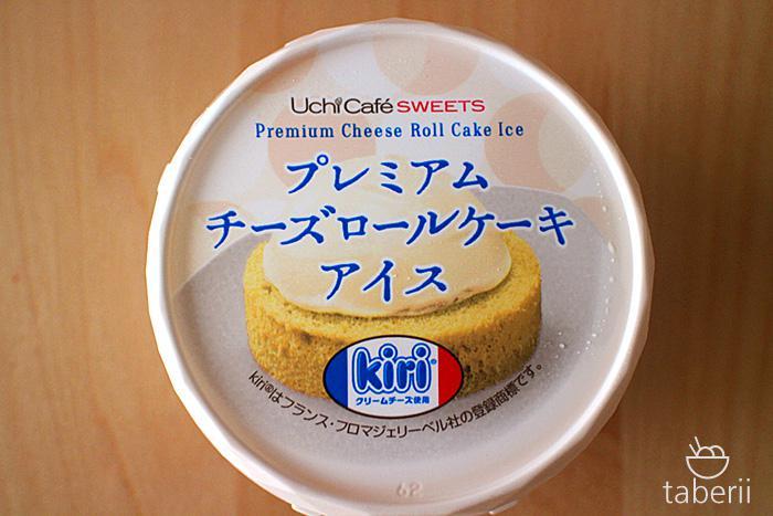 プレミアムチーズロールケーキアイス1