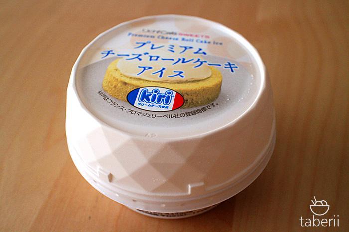 プレミアムチーズロールケーキアイス2