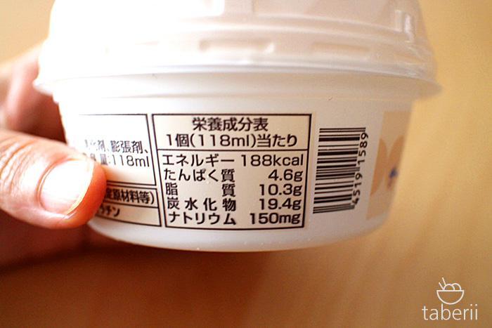 プレミアムチーズロールケーキアイス4