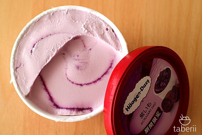 ハーゲンダッツ紫いも5