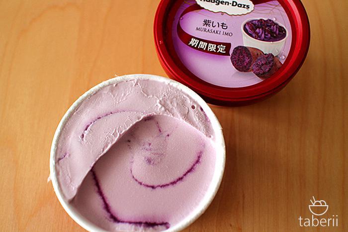 ハーゲンダッツ紫いも6