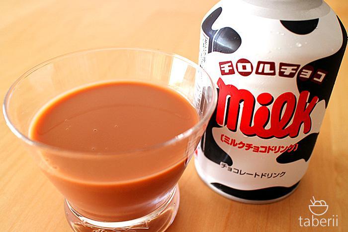 チロルチョコ・ミルクチョコドリンク8