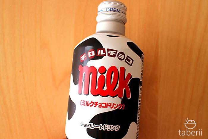 チロルチョコ・ミルクチョコドリンク2