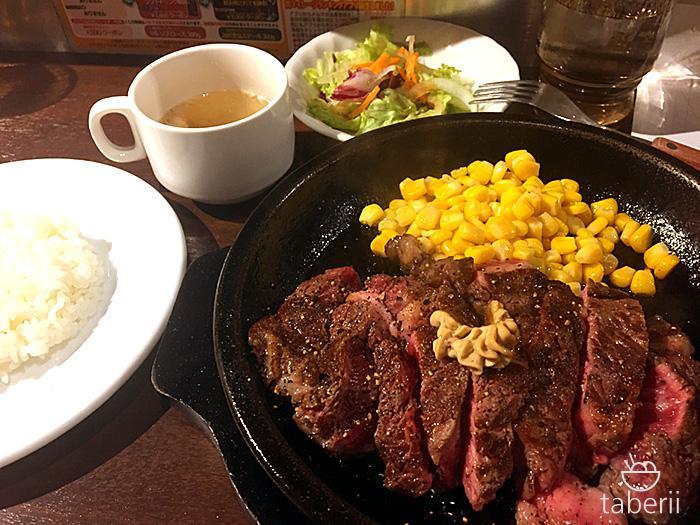 いきなりステーキのワイルドステーキ9