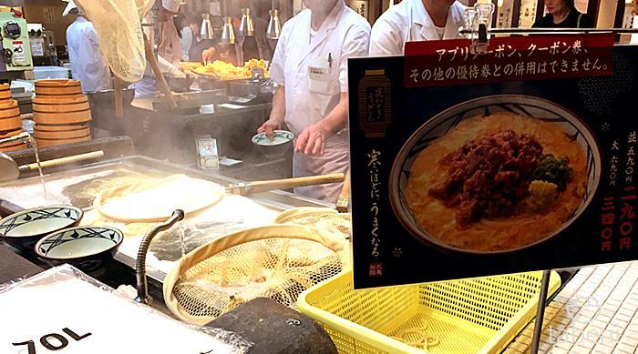 丸亀製麺・肉たまあんかけ8