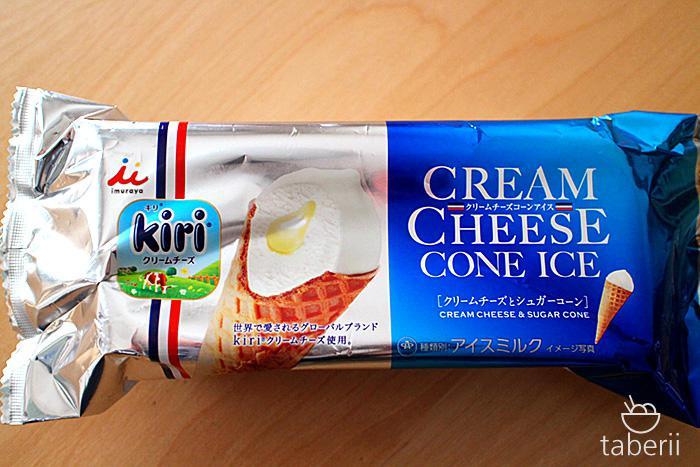 キリ-クリームチーズコーンアイス1
