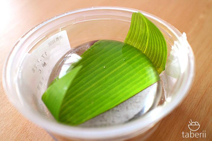 ぷるるん水ゼリー4