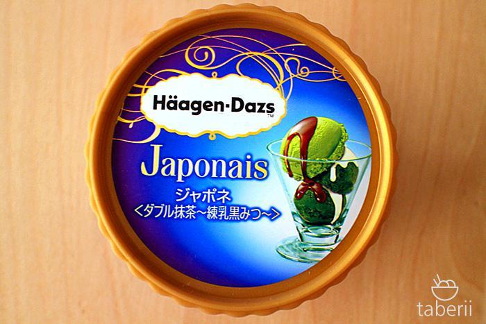 ジャポネ・ダブル抹茶練乳黒蜜1