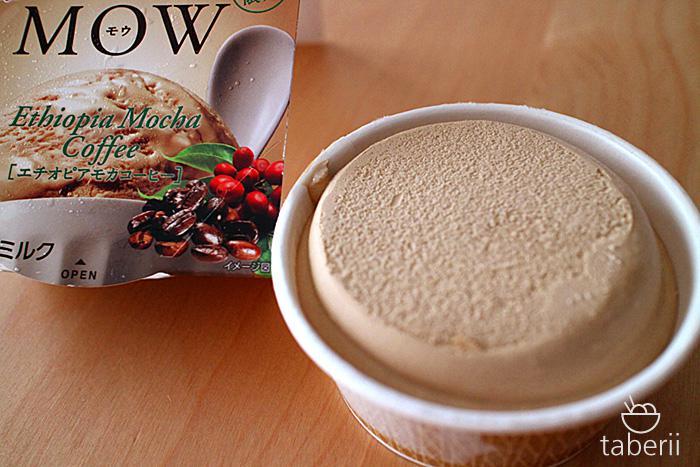MOW・エチオピアモカモーヒー5