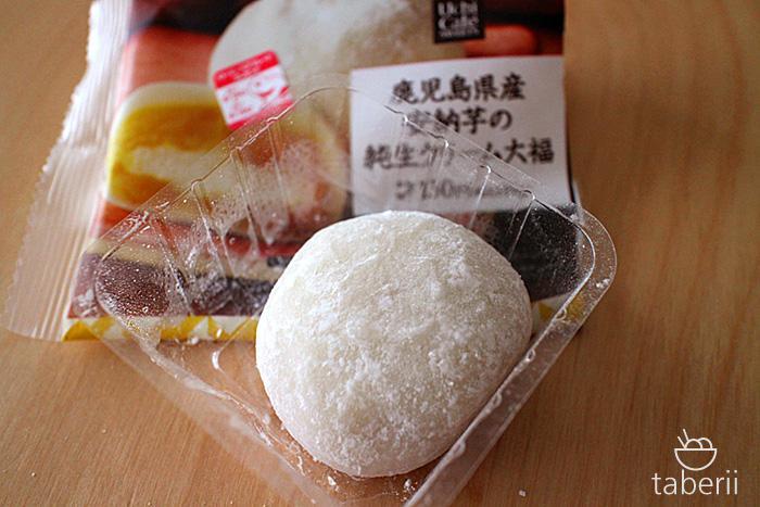 鹿児島県産安納芋の純生クリーム大福2