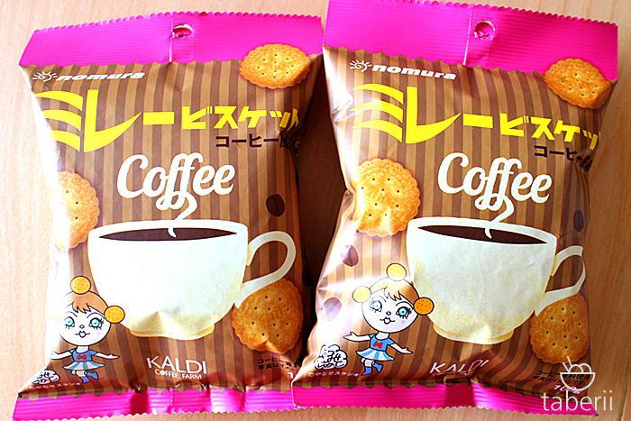 カルディ・ミレービスケットコーヒー味1