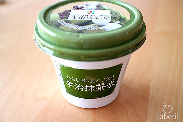 わらび餅・あんこ添え宇治抹茶氷4