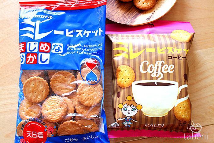 カルディ・ミレービスケットコーヒー味4