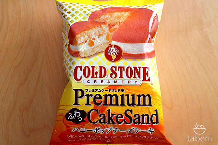コールド・ストーン・クリーマリー_ハニーポップチーズケーキ1