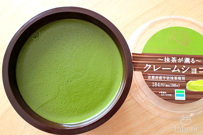 ケンズカフェ・抹茶が薫る・クレームショコラ3