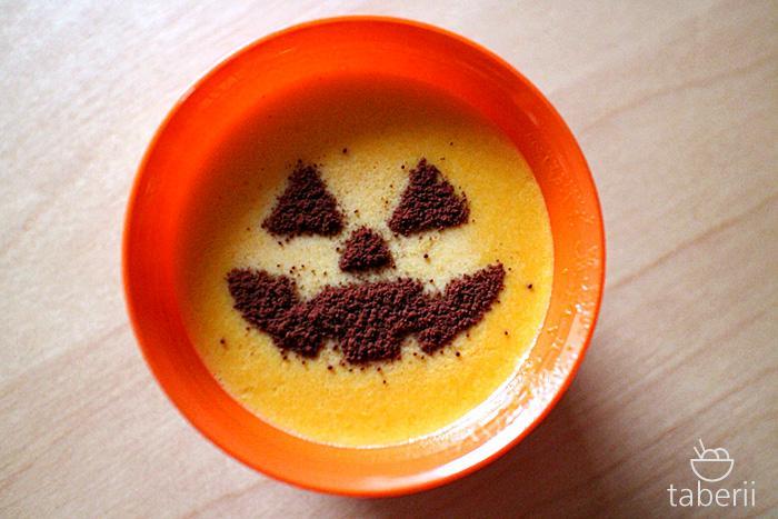 石川県産味平かぼちゃの濃厚プリン4